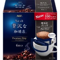 AGF Luxury Drip Bag Shop Blend Натуральный молотый кофе в дрип-пакетах 1шт