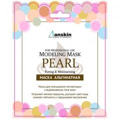 Anskin Pearl Modeling Mask Альгинатная маска с жемчугом увлажняющая (саше) 25г