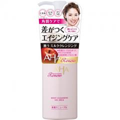 BCL Moist Gel Milk Cleansing Увлажняющее гель-молочко для снятия макияжа с кислотами 135мл