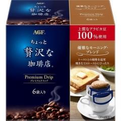 AGF Luxury Morning Натуральный кофе в дрип-пакетах 6шт*8г