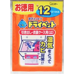 ST Drypet Поглотитель влаги и запахов для шкафов, комодов (против плесени) 25г*12шт