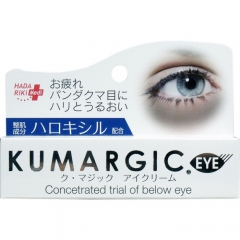 Hadariki Kumargic Крем вокруг глаз против тёмных кругов 20мл