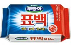 Mukunghwa Bleaching Soap Хозяственное мыло Эффект кипячения 230г