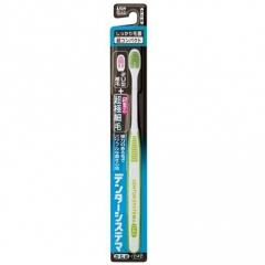 Lion Dentor Systema Зубная щетка с супер компактной головкой (жесткая) 1шт