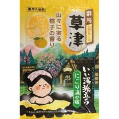 Hakugen Банное путешествие Увлажняющая соль для ванны с экстрактами мандарина и коикса (юдзу) 25г