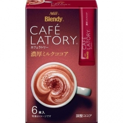 AGF Blendy Cafe Latory Растворимое молочное какао 6шт*10.5г