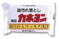 Kaneyo Мыло хозяйственное для удаления масляных пятен 110г