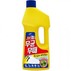 Pigeon Bisol Чистящее средство для пола с ароматом трав 1л