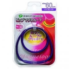 Pip Magneloop Ожерелье для магнитной терапии на основе постоянного магнита 60см, фиолетовое 1шт