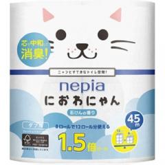 Nepia Niowan-niowanyan Ароматизированная двухслойная туалетная бумага 45м*8шт