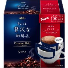 AGF Luxury Drip Bag Mocha Натуральный молотый кофе в дрип-пакетах 8г*6шт