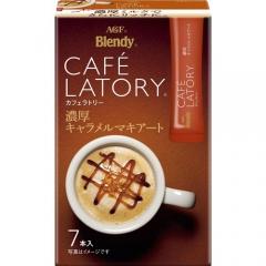 Cafe Latory Растворимый кофе (карамель) 8шт*11г