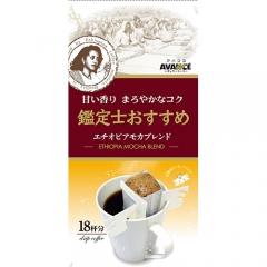 Kunitaro Avance Mocha Blend Натуральный молотый кофе в дрип-пакетах 7.5г*18шт