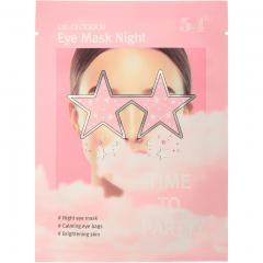 Dr.Gloderm Eye Mask Night Ночная маска-патч для глаз 8.5г
