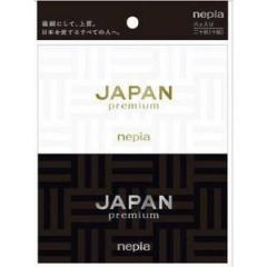 Nepia Japan Premium Бумажные двухслойные носовые платки качества Премум 6 упаковок по 10шт