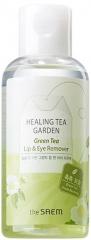 The Saem Healing Tea Garden Green Средство для снятия макияжа с глаз и губ с зеленым чаем 150мл
