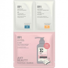 VProve Any Beauty Travel Pouch - Hair&Body Набор по уходу за волосами и телом 6г*6г*20г