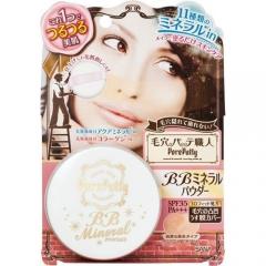 Sana Pore Putty BB Mineral Powder Пудра компактная минеральная SPF 35 PA+++ 10г