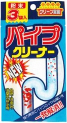 Nagara Порошок для очистки труб 20г*3шт