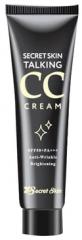 Secret Skin Talking CC Cream CC крем сияющий SPF50+/PA+++ 30мл