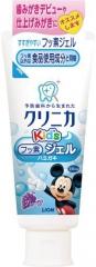 Lion Clinica Kid's Gel детская гелеобразная зубная паста со вкусом винограда 60г