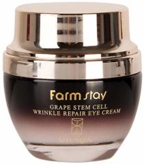 Farmstay Grape Stem Cell Wrinkle Repair Eye Cream Крем с фитостволовыми клетками винограда 50мл