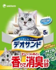 Unicharm Наполнитель для кошачьего туалета бентонитовый дезодорирующий с ароматом трав 5л