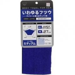Marna Body Towel Классическая нейлоновая мочалка 27х115см (жесткая) 1шт