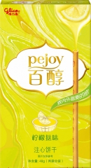 Glico Pejoy Палочки со вкусом лимонного пирога 48г