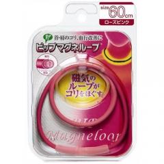 Pip Magneloop Ожерелье для магнитной терапии на основе постоянного магнита 60см, розовое 1шт
