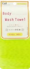 Kai Body Wash Towel Мочалка для тела (салатовая) 30х100см (жесткая) 1шт