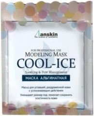 Anskin Cool-Ice Modeling Mask Альгинатная маска с охлаждающим и успокаивающим эффектом (саше) 25г