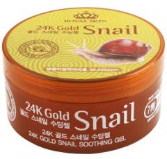 Royal Skin Многофункциональный гель для лица и тела с 24-каратным золотом и улиточной слизью 300мл