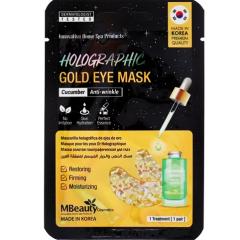 MBeauty Holographic Gold Eye Mask Голографические золотые патчи с экстрактом огурца 1 пара