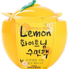 Baviphat Lemon Whitening Sleeping Pack Маска ночная осветляющая лимон 100мл