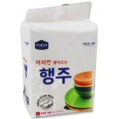Clean Wrap Многоразовые салфетки (кухонные полотенца) для уборки из нетканого полотна 20шт