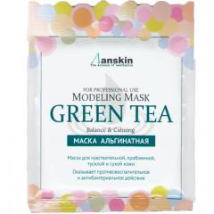 Anskin Green Tea Modeling Mask Успокаивающая альгинатная маска с экстрактом зеленого чая (саше) 25г