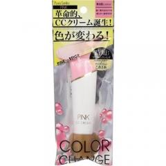 Sun Smile Pure Smile Color Change CC-Крем с цветными микрокапсулами с растительными компонентами 20г