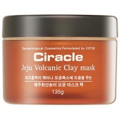 Ciracle Jeju Volcanic Clay Mask Маска из вулканической глины с острова Чеджу 135г