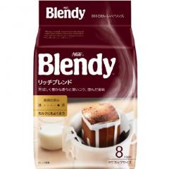 AGF Blendy Rich Кофе в пакетиках для заваривания 7г