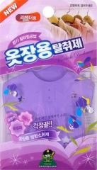 Sandokkaebi Дезодорант для одежды на крючке против запаха и моли (Лаванда) 4г