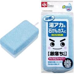 LEC Мягкая губка для чистки ванны без моющих средств (микрофибра + сеточка) 85?48?155мм 1шт