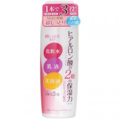 Meishoku Emolient Extra Lotion Very Moisture Глубокоувлажняющий лосьон-молочко c церамидами и коллаг