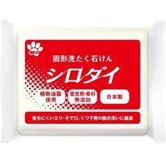 Nissan FaFa Хозяйственное мыло для стирки одежды, воротничков, носков 150г