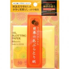 Ishihara OIL OFF PAPER Cалфетки для снятия жирного блеска с ароматом юдзу 80шт