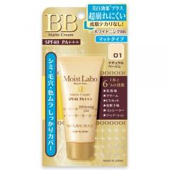 Meishoku Moist Labo BB Matte Cream Матирующий BB крем-эссенция SPF 40 PA+++ 33г