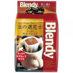 AGF Blendy Mocha Blend Натуральный молотый кофе в дрип-пакетах сорта Мокко 7г*8шт