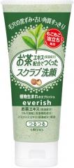 Utena Everish Скраб для лица из скорлупы грецкого ореха с зеленым чаем и гамамелисом 130г