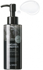 The Saem Natural Condition Pore Deep Cleansing Oil Гидрофильное масло для глубокого очищения пор 150