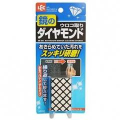 LEC Губка для чистки зеркал в ванной комнате 50*30*25мм 1шт